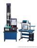 QJ210粘结强度试验机、粘强强度测试仪、纸板拉力试验机