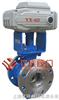 ZAJV电动V型调节球阀,电动调节阀