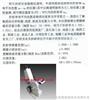 型号:YA1-WYA阿贝折射仪(单目)