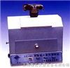 ZF-90A多功能暗箱式紫外透射仪ZF-90A多功能暗箱式紫外透射仪