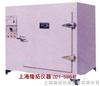 704-1远红外电焊条烘箱 电话:13482126778704-1远红外电焊条烘箱 电话: