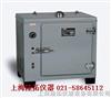 350-B隔水式培养箱 电话:13482126778350-B隔水式培养箱 电话: