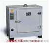 GZX-260-TBS电热恒温干燥箱 电话:13482126778GZX-260-TBS电热恒温干燥箱 电话: