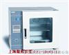 GZX-DH-II电热恒温干燥箱 电话:13482126778GZX-DH-II电热恒温干燥箱 电话: