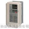 安川E1000系列变频器