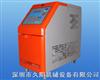 浙江超高温水温机|水温控制系统价格