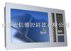 RPH-DI-121P嵌入式工业显示器