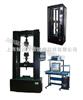 QJ212电动双柱拉力机/电动双柱拉力机/电动立式机/拉力测试仪/电线拉力机