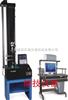QJ210A上海电线拉力机/材料试验机/拉力仪/检测仪