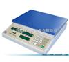 TJ-3K计数电子天平TJ-3K计数电子天平