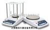 CP-3通用型天平1mgCP-3系列通用型天平1mg
