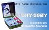 THY-20BY油液质量检测仪