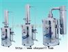 DZ-5不锈钢电热蒸馏水器(普通型)DZ-5不锈钢电热蒸馏水器(普通型)