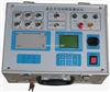 GKC-F高压开关机械特性测试仪供应商