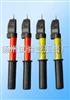 YDQ-II高压验电器生产商