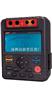 JB513数字式兆欧表价格