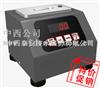 US61M/HATR-T2()TOG/TPH红外分析仪