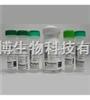 CYT-260重組人血管內皮生長因子VEGF-CHO
