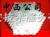 �衲�y厚�x(�M口)