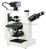XDZ-103CE数码倒置显微镜|倒置生物显微镜|荧光倒置显微镜-天呈医流021-