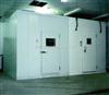 供应步入式试验室