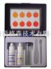 PH值测试盒/试剂盒
