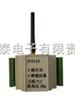 定制工业远程无线遥控器