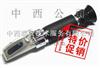 酒精折光仪/手持折光仪