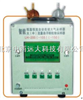 型号:WLY1-LX-200连续大气采样器 型号:WLY1-LX-200库号:M309155
