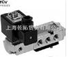 -JOUCOMATIC不锈钢电磁阀;VCEFG551H401M024VDC