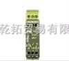 PILZ热敏电阻监测继电器;S1PN 550-690VAC 2c/o
