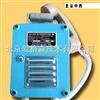 型号:MKT6-KTH105防爆电话