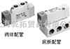-日本SMC4.5通气控阀;SYJ312-5LOZ-M3F