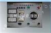 TQSB试验变压器生产厂家