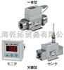 VQ7-8-FHG-D-3ZRA06日本SMC水用数字式流量开关