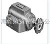 DG4V-3-2C-M-U-H7-60YUKEN叠加式液控单向阀