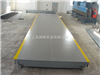 scs60T-80吨电子汽车地磅秤,江苏80吨汽车地磅秤