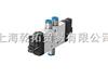 MPYE-5-1/8-HF-010-B德国Festo通用型方向控制阀