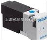 MPYE-5-1/8-LF-010-BFESTO应用特定型方向控制阀