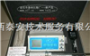便携型泵吸式二氧化碳检测仪