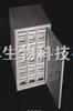 YB-BL246蠟塊箱