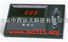 型号:SKY3PFS-80氟离子浓度计/氟度计(国产)