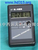 ZF1FJ2000个人剂量仪(国产) 型号:ZF1FJ2000