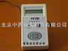 F7101便携式流速仪 型号:F7101