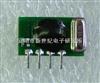 小体积微功率无线发射模块