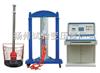 JBLY-III安全工器具力学性能试验机产品报价