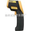 CN770红外测温仪产品报价