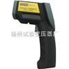 CN71901900度红外测温仪