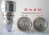 9.0BTG 9.0BTG-S9.0BTG 9.0BTG-S 手持式扭力表 指针扭力测试仪