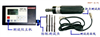 供应HDP-50S螺丝扭力测试仪